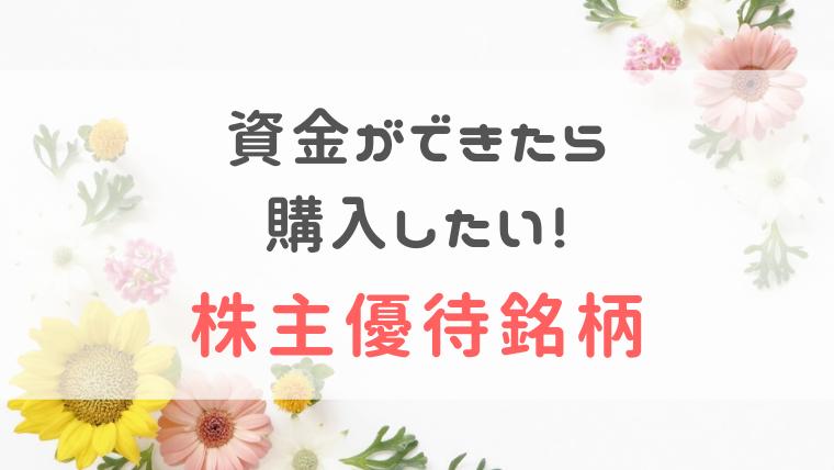 f:id:kumachocolate:20190810020800p:plain