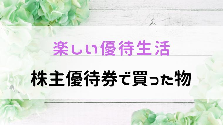f:id:kumachocolate:20190810023934p:plain