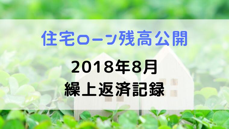 f:id:kumachocolate:20190815000541p:plain