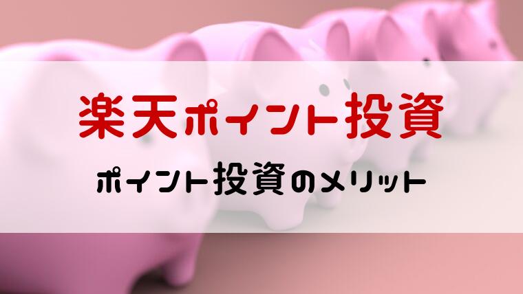 f:id:kumachocolate:20190815171713p:plain