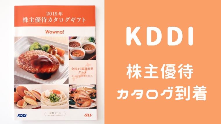 f:id:kumachocolate:20190827160201p:plain