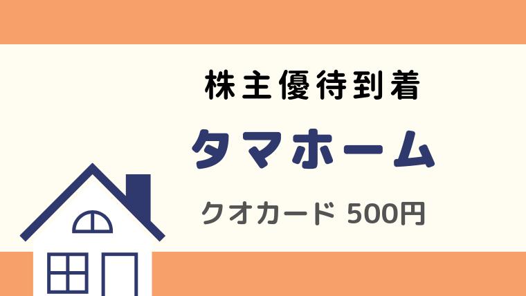 f:id:kumachocolate:20190830161817p:plain