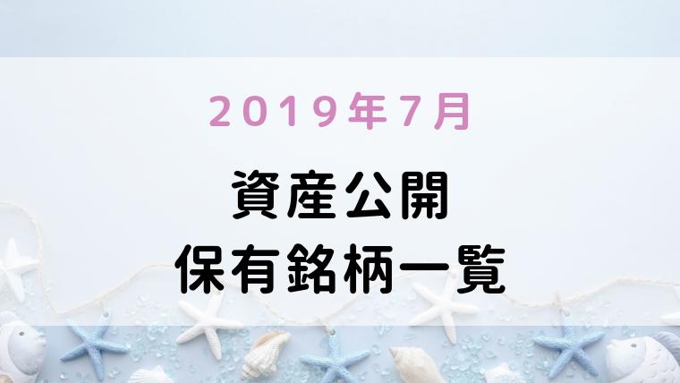 f:id:kumachocolate:20190901220734p:plain