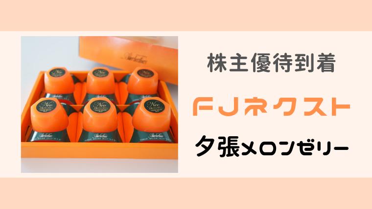 f:id:kumachocolate:20190902000804p:plain
