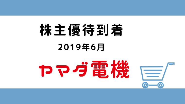 f:id:kumachocolate:20190902001415p:plain