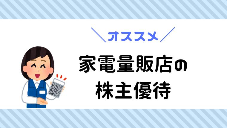 f:id:kumachocolate:20190903144428p:plain