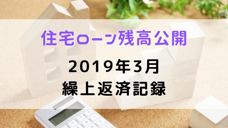f:id:kumachocolate:20190904234300p:plain