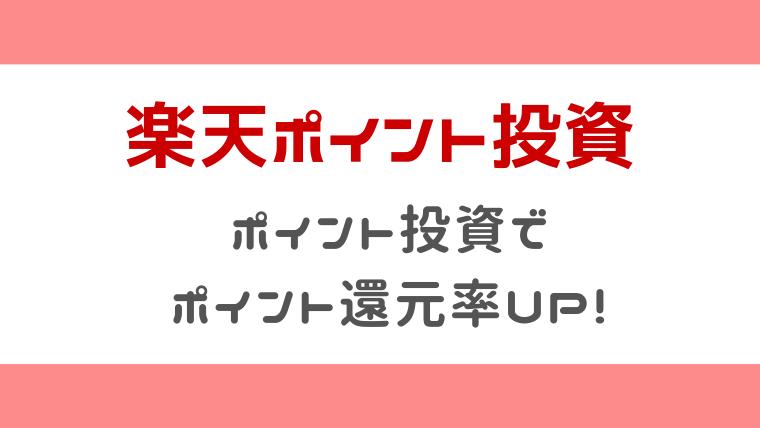 f:id:kumachocolate:20190908145517p:plain