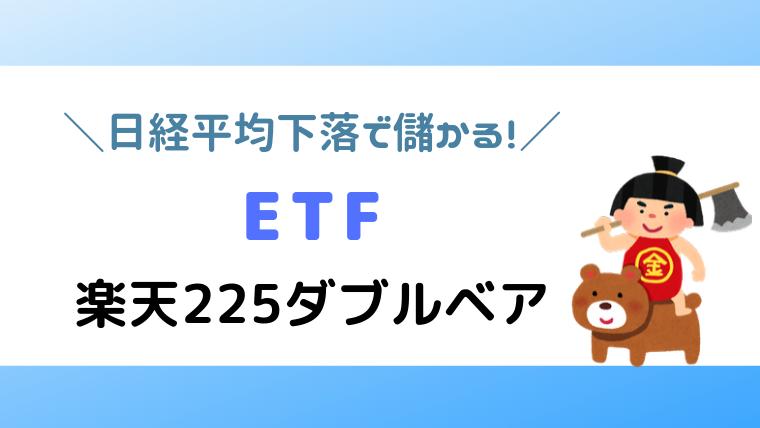 f:id:kumachocolate:20190915233714p:plain