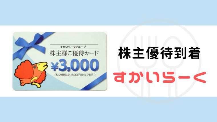 f:id:kumachocolate:20190918165429p:plain