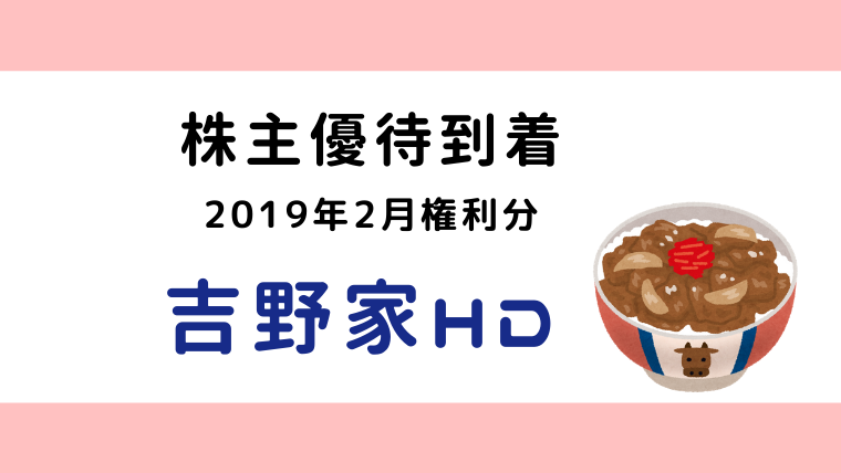 f:id:kumachocolate:20191102214442p:plain
