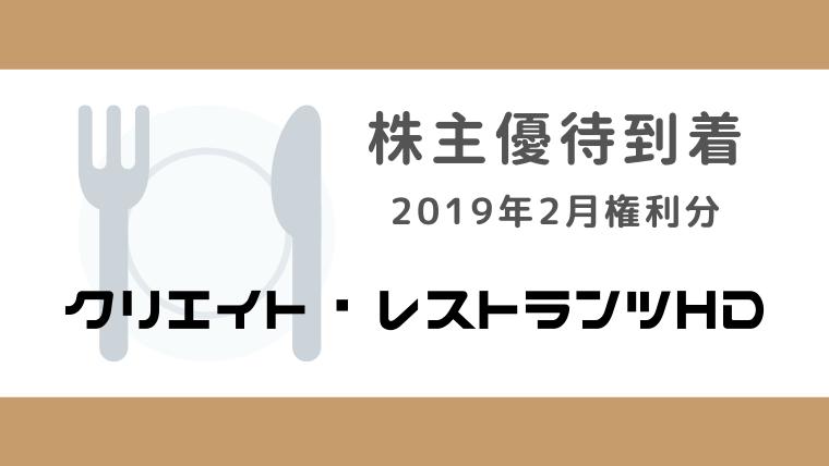 f:id:kumachocolate:20191102222233p:plain