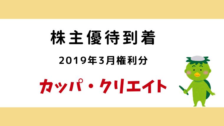 f:id:kumachocolate:20191102223905p:plain