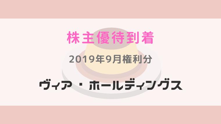 f:id:kumachocolate:20191223204908p:plain
