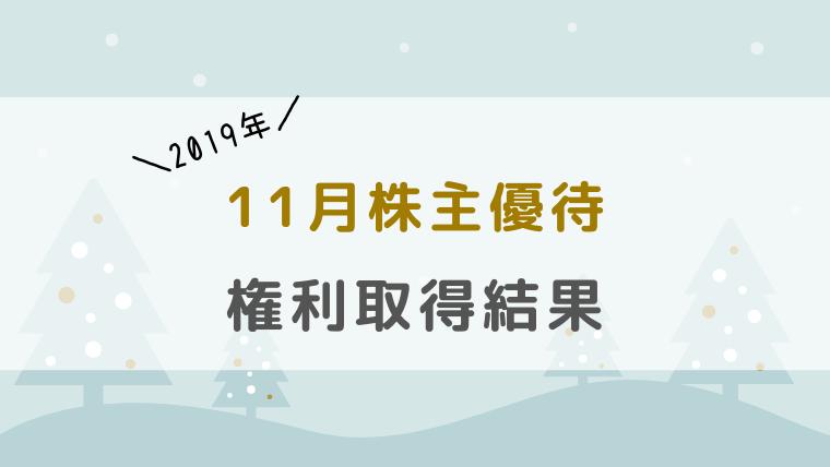 f:id:kumachocolate:20200104225843p:plain