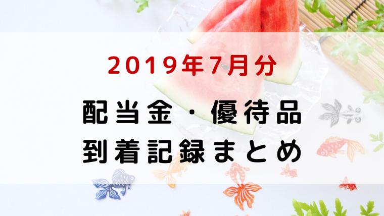 f:id:kumachocolate:20200104230701p:plain