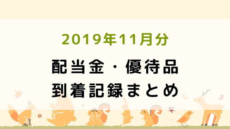 f:id:kumachocolate:20200104231451p:plain