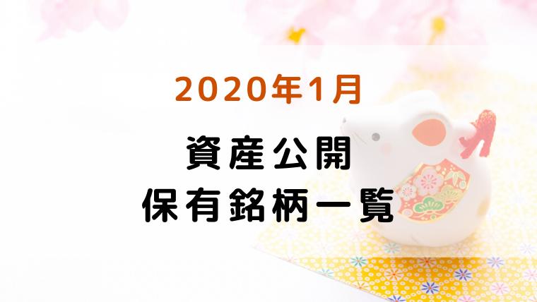 f:id:kumachocolate:20200105000103p:plain