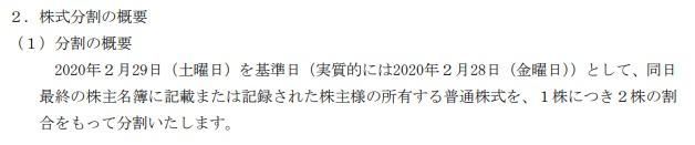 f:id:kumachocolate:20200115151836j:plain