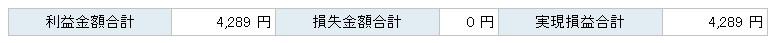 f:id:kumachocolate:20200121165826j:plain