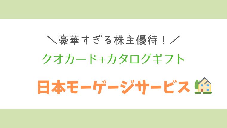f:id:kumachocolate:20200122175438p:plain