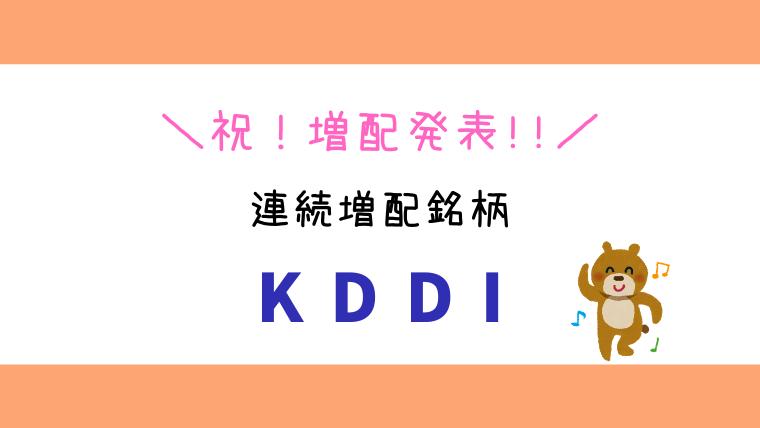 f:id:kumachocolate:20200201173456p:plain