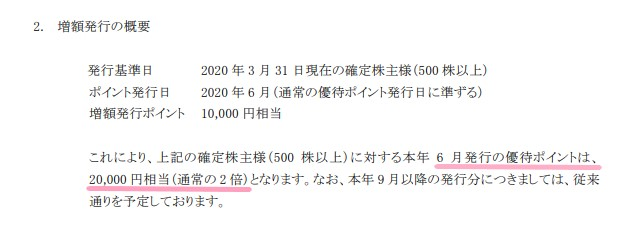 f:id:kumachocolate:20200317150623j:plain