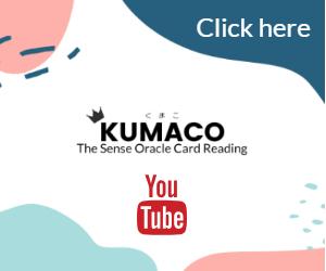 f:id:kumacooraclereading:20190307105509j:plain