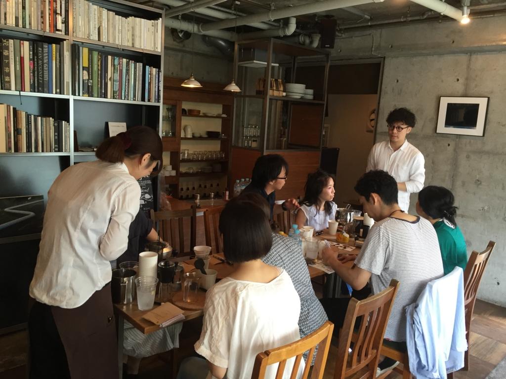 オブスキュラ Obscura coffee 2