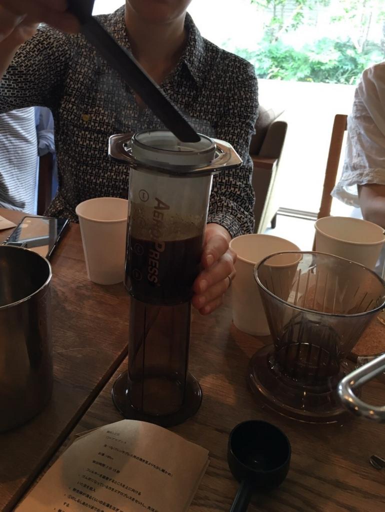 オブスキュラ Obscura coffee 4