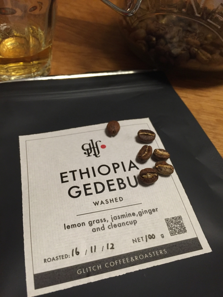 GLITCH COFFEE&ROASTERS 豆