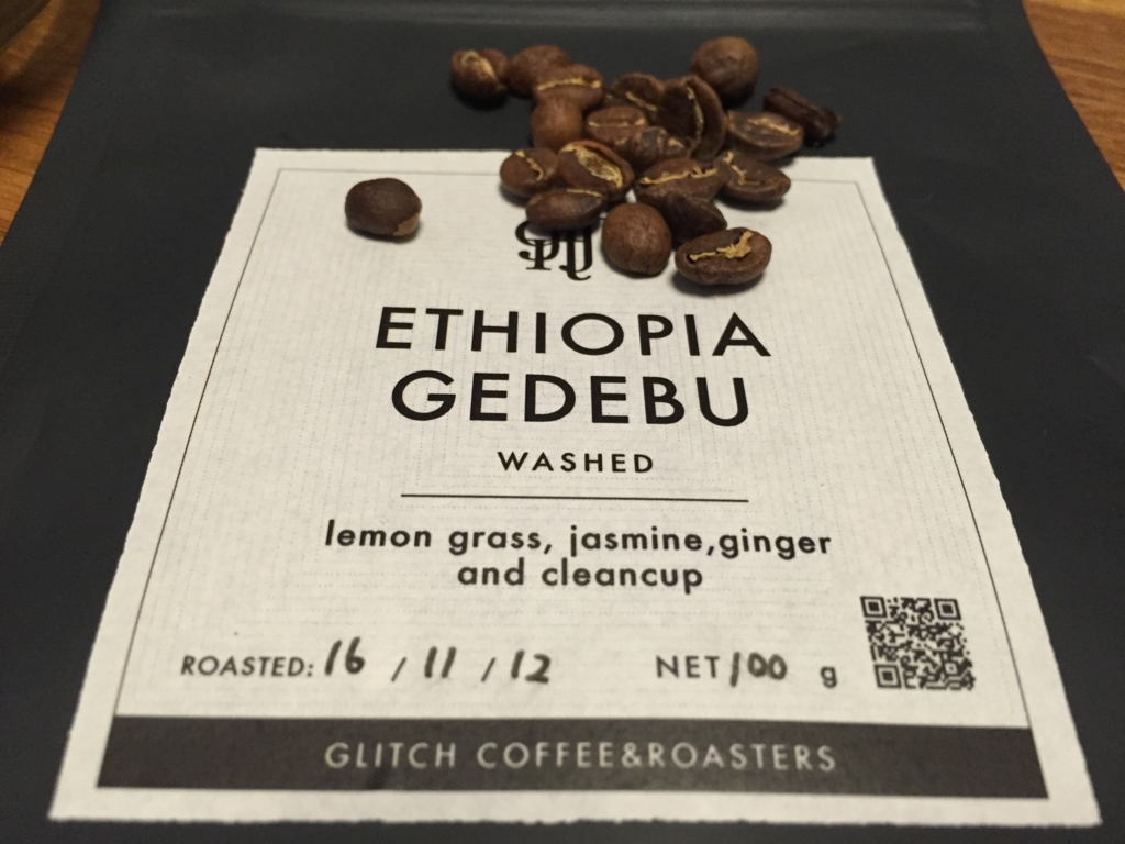 GLITCH COFFEE&ROASTERS アイキャッチ