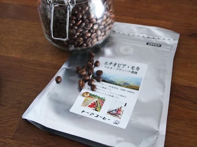 トーアコーヒー エチオピア ブルカ