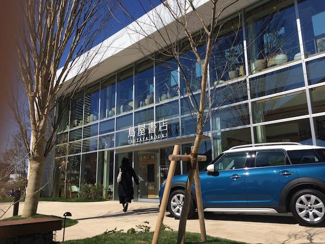 柏の葉 T-SITE 蔦屋書店1