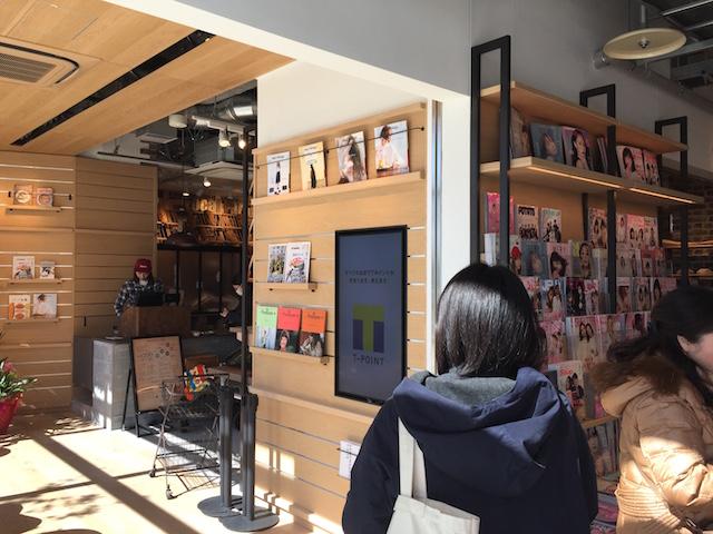 柏の葉 T-SITE 蔦屋書店4