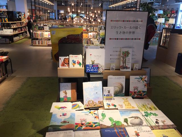 柏の葉 T-SITE 蔦屋書店13