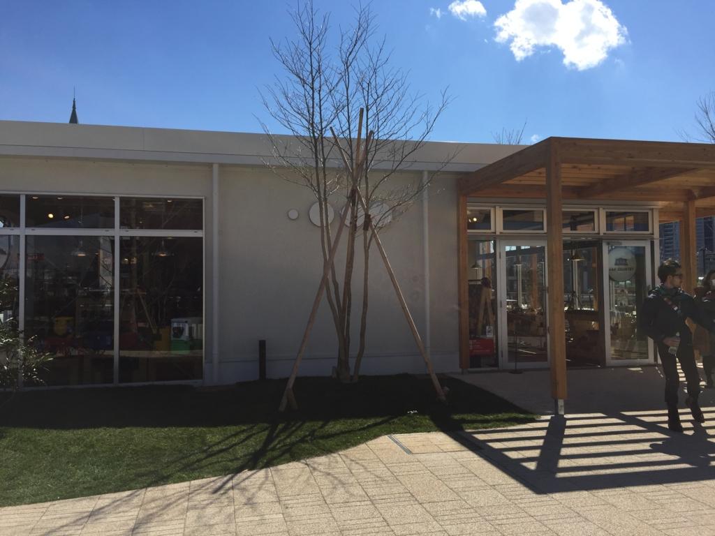 柏の葉 T-SITE 蔦屋書店15