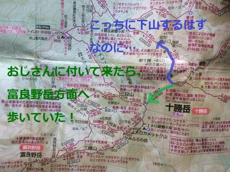 f:id:kumadanone_pink:20170720190352j:image