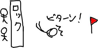 f:id:kumagi:20101222210633j:image