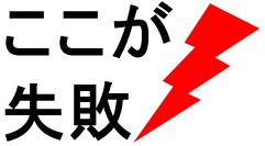 f:id:kumago56:20160818153339p:plain