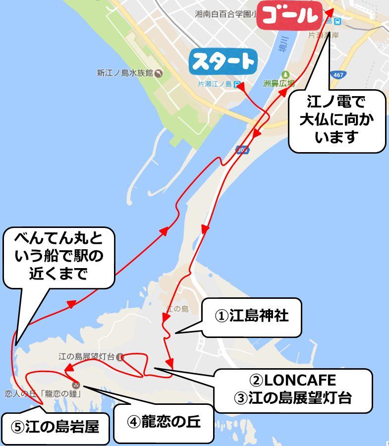 f:id:kumago56:20170223161209j:plain