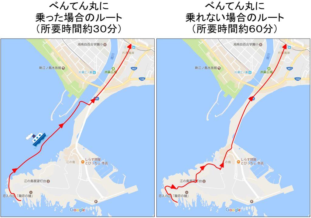 f:id:kumago56:20170223164719j:plain