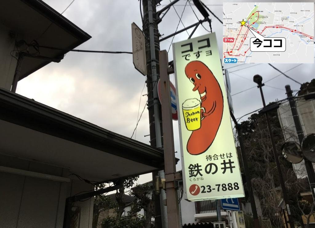 f:id:kumago56:20170223223012j:plain