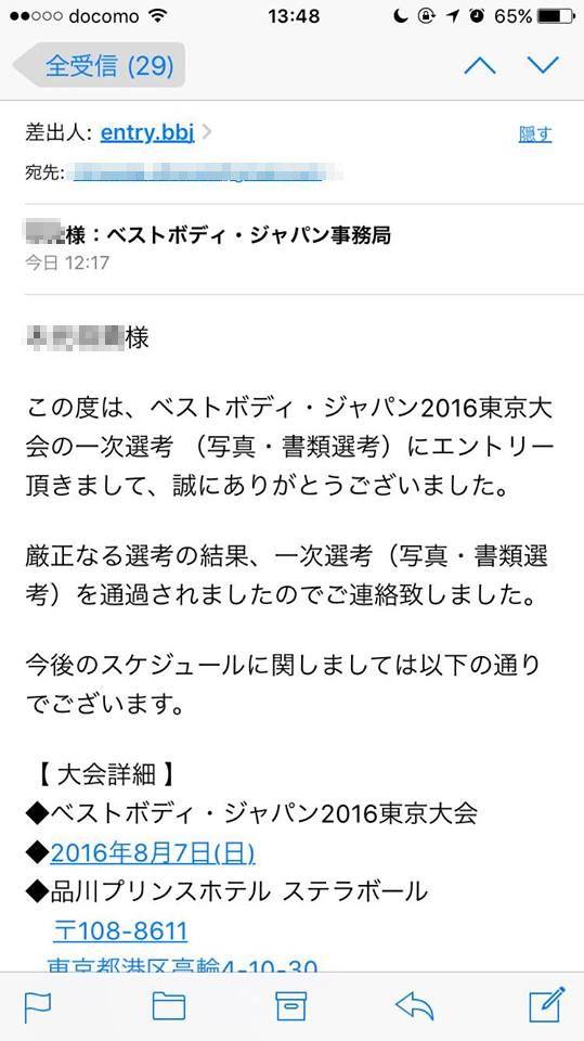 f:id:kumago56:20170224012034j:plain