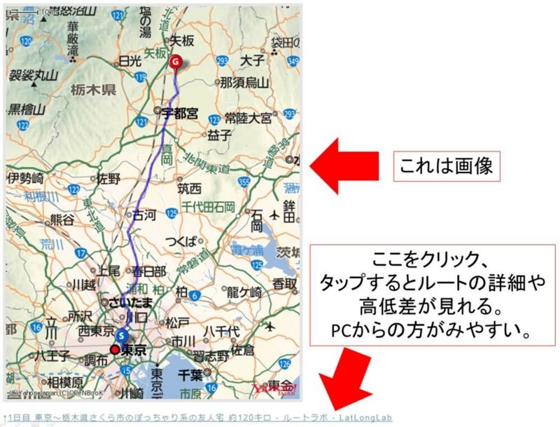 f:id:kumago56:20170224140726j:plain
