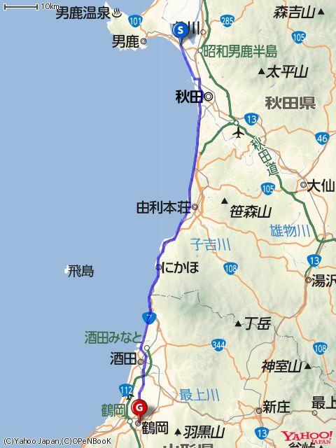 f:id:kumago56:20170224140804j:plain