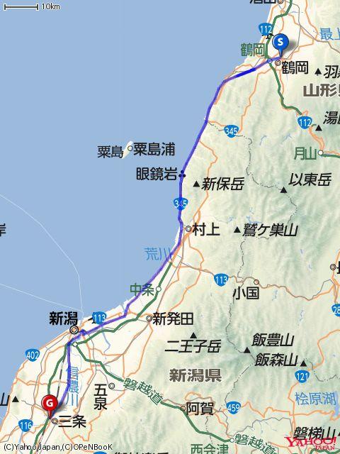 f:id:kumago56:20170224140807j:plain