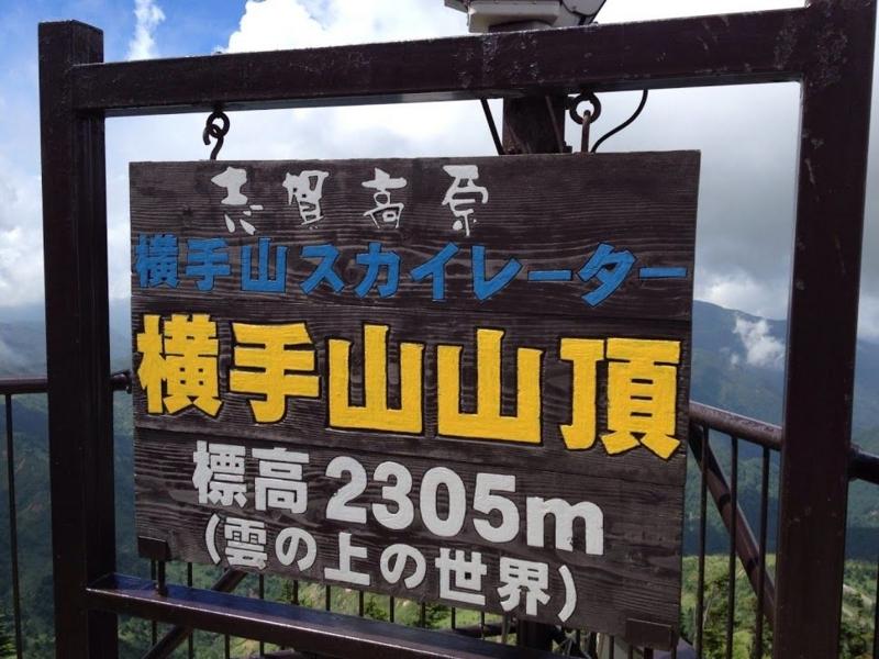 f:id:kumago56:20170224140816j:plain