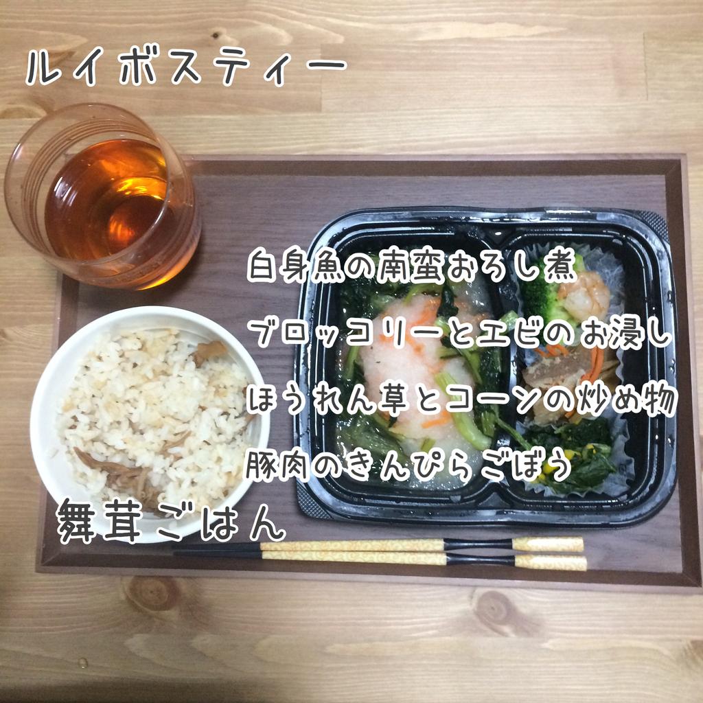 f:id:kumagoro9056:20190123191211j:plain
