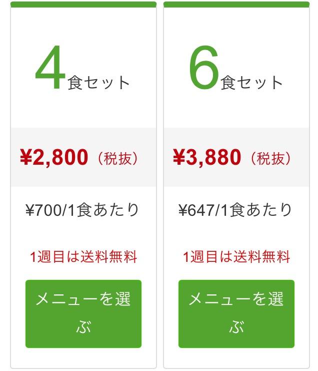 f:id:kumagoro9056:20190123193654p:plain